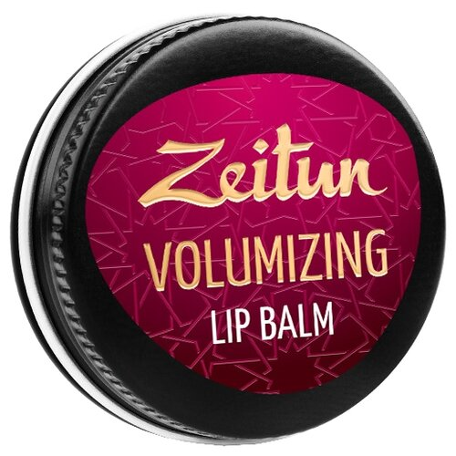 Zeitun Бальзам для губ Volumizing