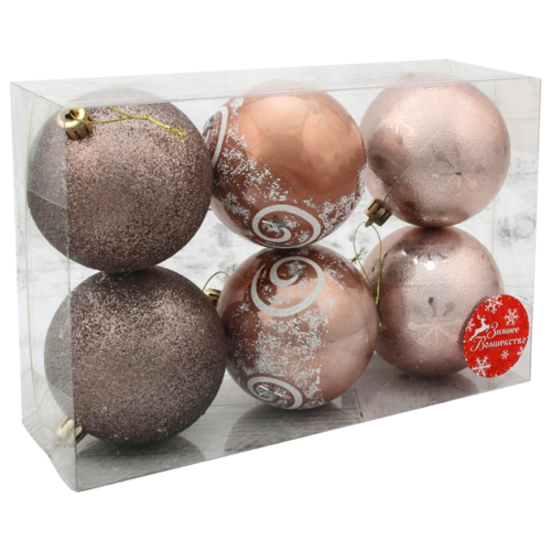 Набор шаров Зимнее волшебство Шоколадная сказка завиток 4194799, коричневый, 6 шт. набор шаров зимнее волшебство миндора 4196473 красный 8 шт