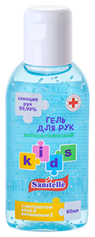 Гель для рук антисептический Sanitelle Kids 60 мл