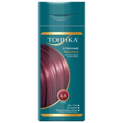 Тоника для русых и темно-русых волос, 4.6 бордо, 150 мл рыжие оттенки тоника для волос