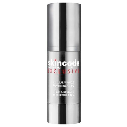 Купить Skincode Exclusive Cellular Wrinkle Prohibiting Serum Клеточная омолаживающая сыворотка для лица, 30 мл