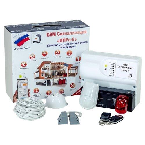 GSM сигнализация для гаража ИПРо-6