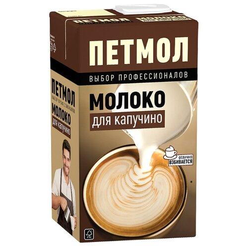 Молоко Петмол ультрапастеризованное для капучино 3.2%, 0.95 л