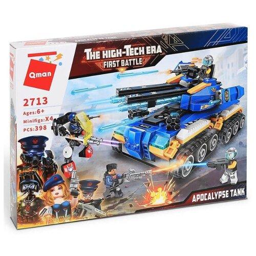 Купить Конструктор Qman The high-tech Era 2713 Эра Апокалипсиса, Конструкторы