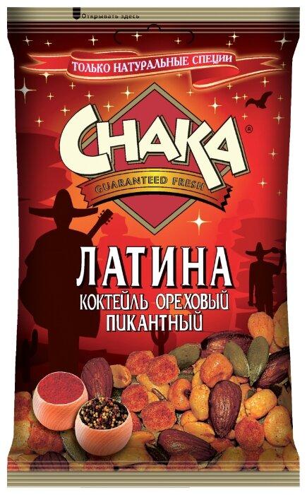 Смесь орехов и семечек CHAKA Коктейль ореховый пикантный Латина 70 г