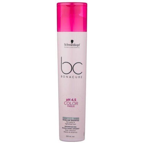 Шампунь BC Bonacure мицеллярный pH 4.5 Color Freeze Silver, 250 мл шампунь bonacure color freeze купить