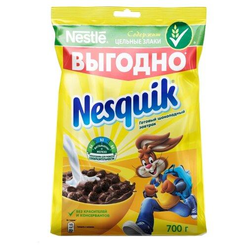 Готовый завтрак Nesquik шоколадные шарики, пакет, 700 г готовый завтрак хрутка шоколадные колечки пакет 210 г