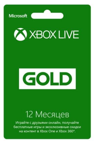 Оплата подписки Xbox LIVE GOLD фото 1