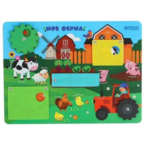 Бизиборд Школа талантов Моя ферма зеленый/голубой
