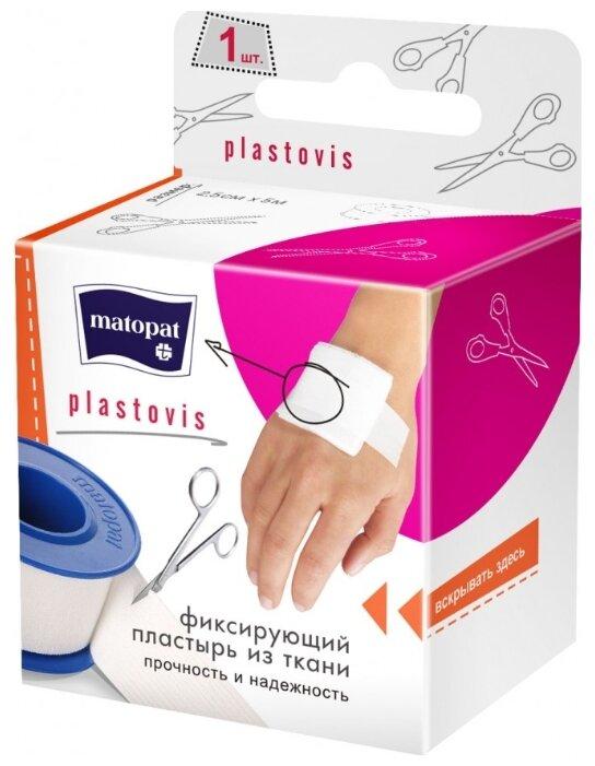 Matopat Plastovis пластырь фиксирующий из ткани 2.5х500 см (картонная упаковка)