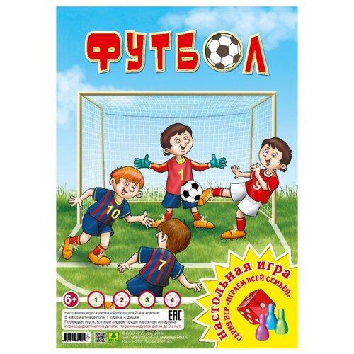 Настольная игра РУЗ Ко ФутболНастольные игры<br>