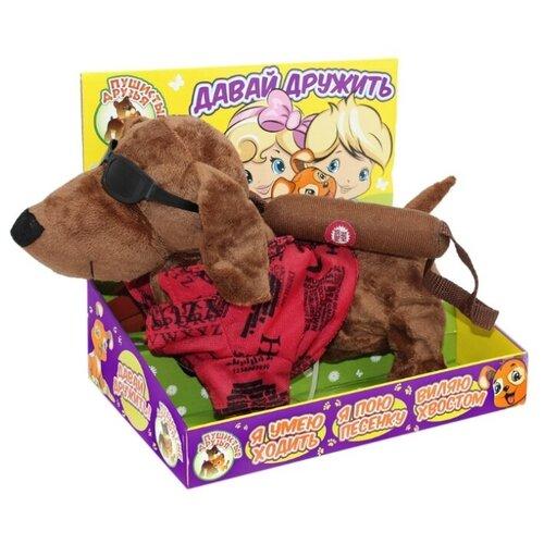 Фото - Мягкая игрушка Пушистые друзья Собачка с очками, на мягком поводке 26 см кмит елена пушистые друзья барашек бяша