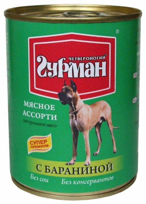Корм для собак Четвероногий Гурман Мясное ассорти баранина