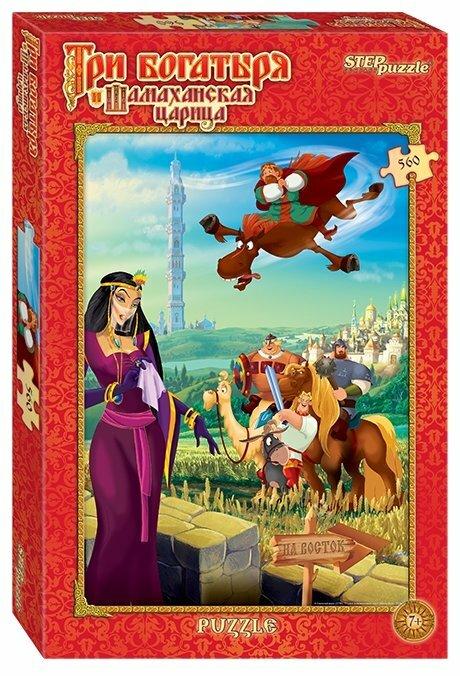 Пазл Step puzzle Мельница Три богатыря и Шамаханская царица (97035), 560 дет.