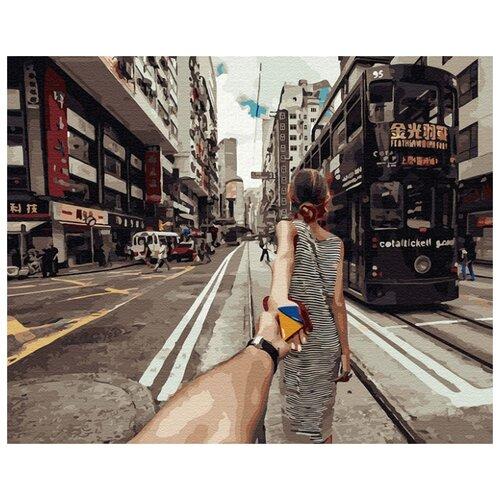 Купить Картина по номерам ВанГогВоМне ZX 23369 Следуй за мной. Современный Гонконг 40х50 см, Картины по номерам и контурам