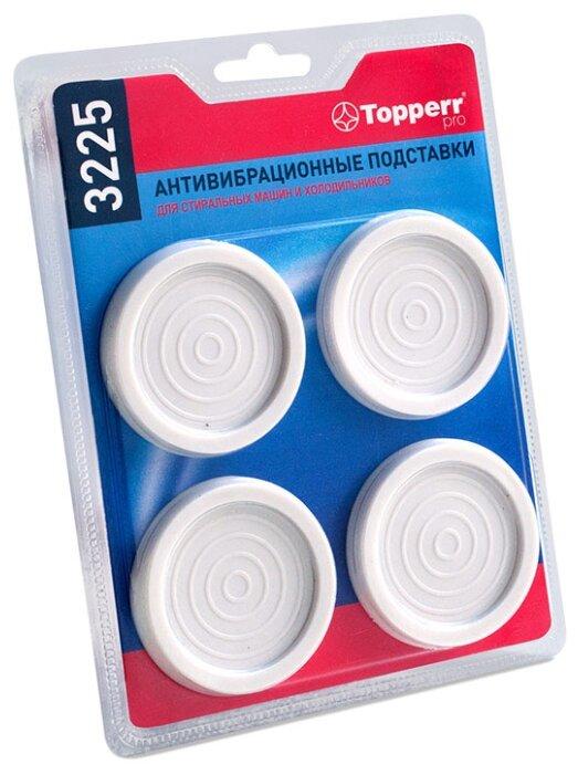 Topperr Подставки антивибрационные 3225