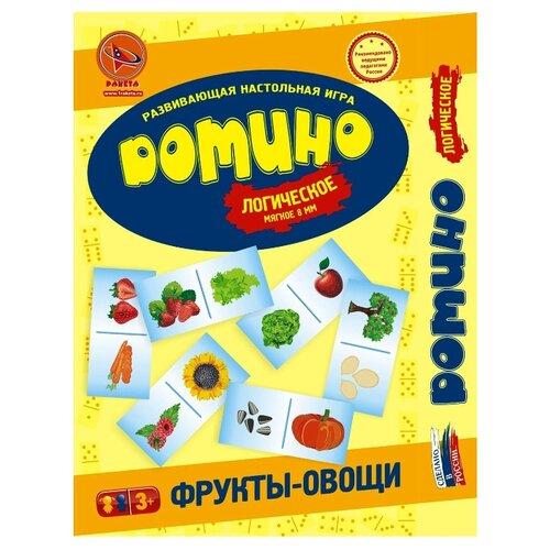 Настольная игра Ракета Домино Фрукты-Овощи настольная игра умка домино овощи и фрукты 3 в 1