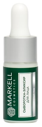 Markell Natural Beauty SKIN&CITY Сыворотка эликсир для лица