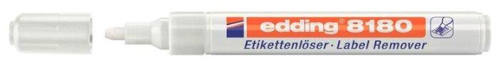 Edding 8180 маркер для снятия этикеток для удаления этикеток