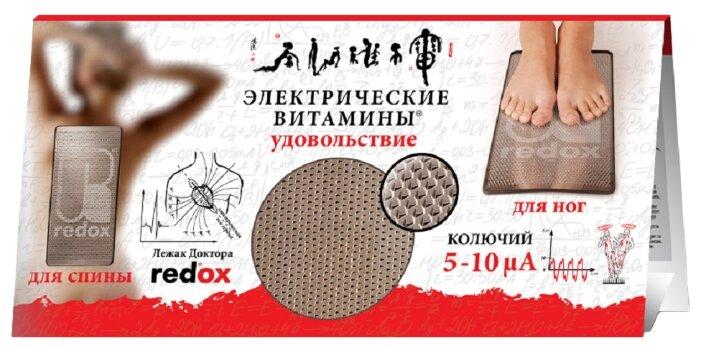 Redox Лежак - колючий, 5-10 мкА