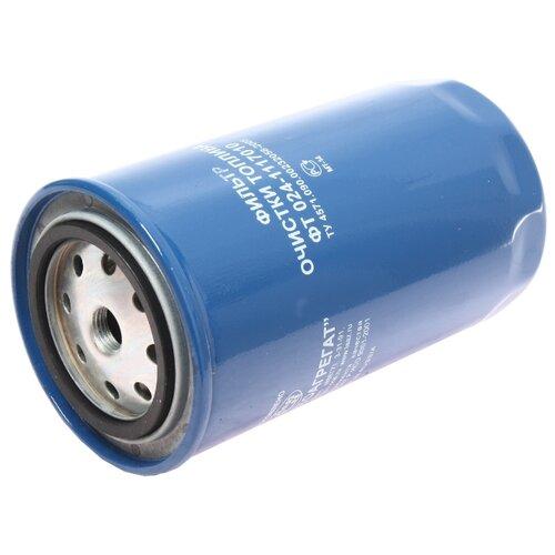 Топливный фильтр ЛААЗ ФТ 024-1117010