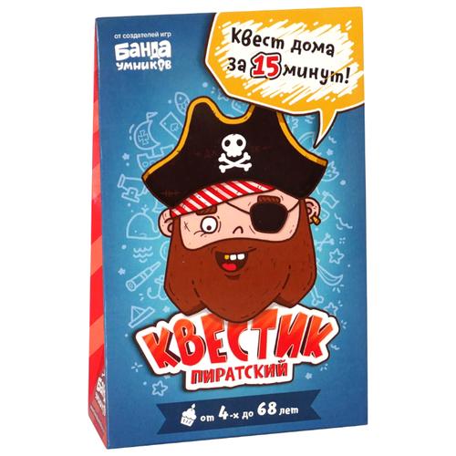 Купить Настольная игра Банда умников Квестик пиратский. Джек УМ165, Настольные игры