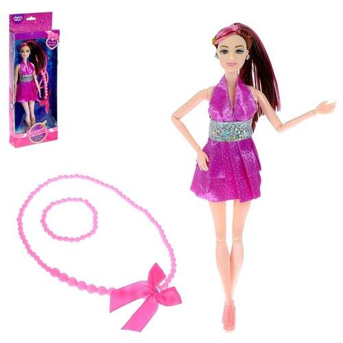 Кукла Happy Valley Лина: Королева диско, в наборе аксессуары, 29 СМ, 3136824