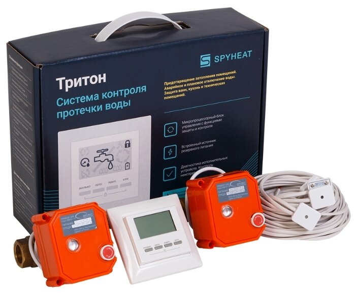 Система защиты от протечек SpyHeat ТРИТОН 25-002