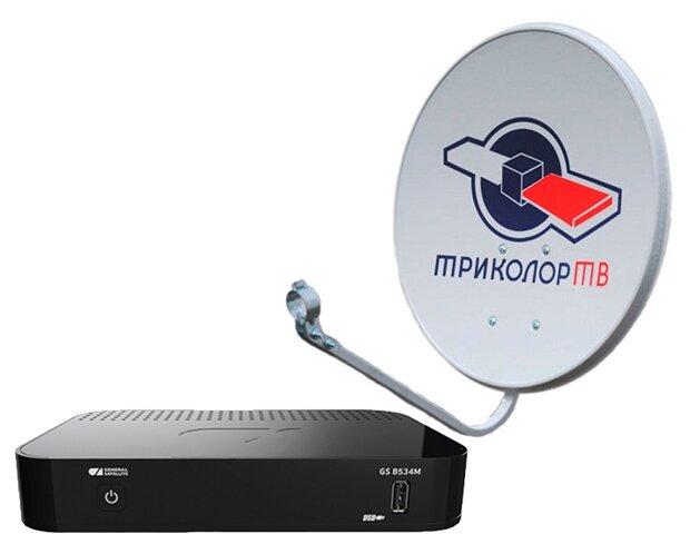 Комплект спутникового ТВ Триколор GS B534M (Триколор ТВ)