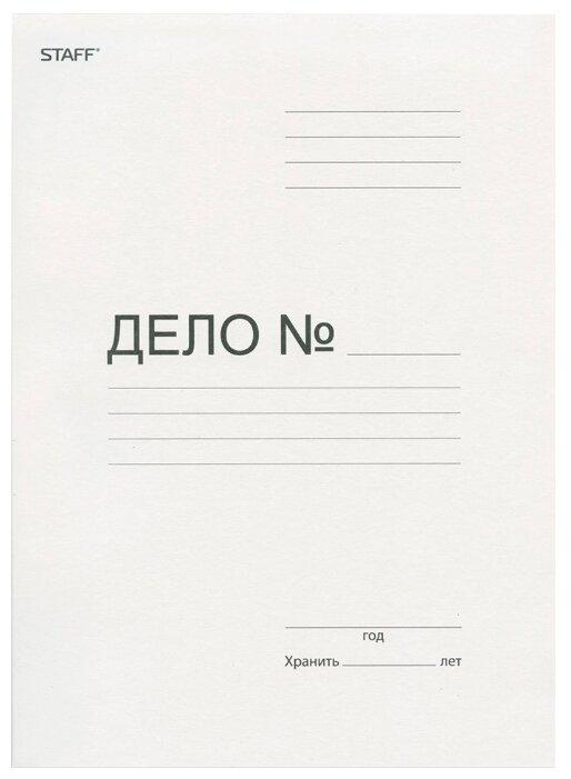 STAFF Папка без скоросшивателя Дело A4, картон немелованный 220 г/м2 — цены на Яндекс.Маркете