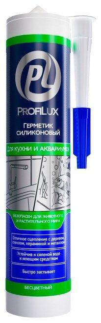 Герметик Profilux Для кухни и аквариумов 300 мл.