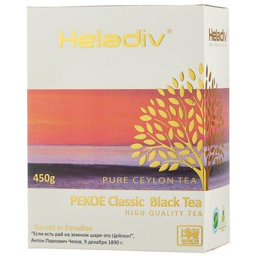 Чай черный Heladiv Pekoe Classic black tea, 450 г чай черный heladiv pekoe classic black tea 100 г 2 уп
