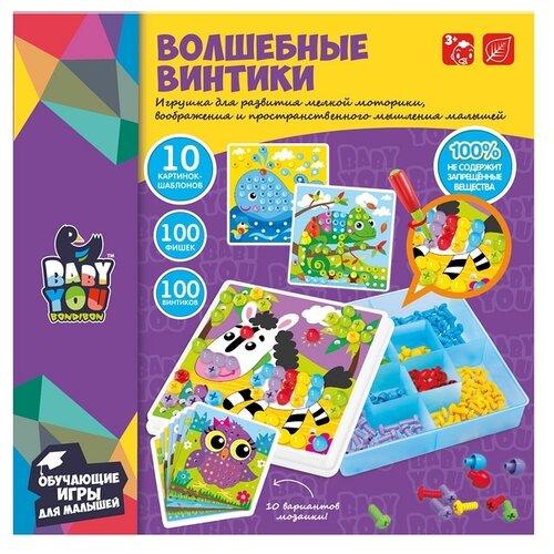 Фото - BONDIBON Baby You Мозаика Волшебные винтики (ВВ3743-1) bondibon мозаика динозавры и дикие животные baby you вв3744