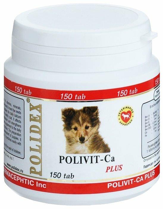 Витамины Polidex Polivit Ca Plus