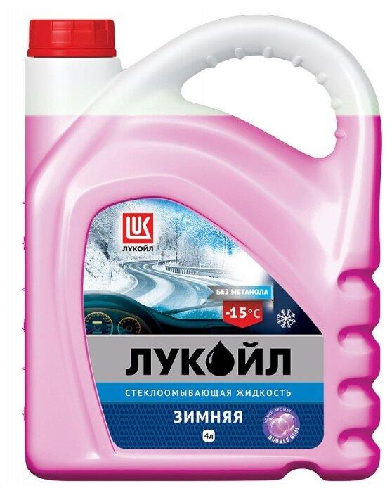 Жидкость для стеклоомывателя ЛУКОЙЛ 3099140, -15°C, 4 л