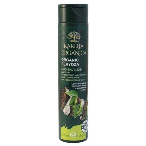 Karelia Organica био-бальзам для волос Organic Beryoza интенсивное укрепление и восстановление, 310 мл цена 2017