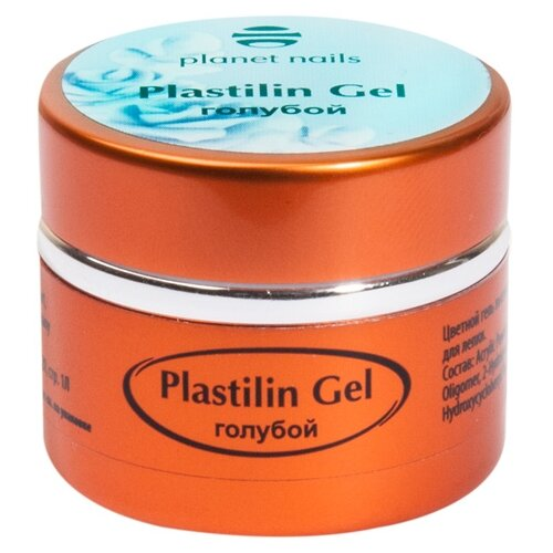 Пластилин planet nails Plastilin Gel голубойКраски<br>