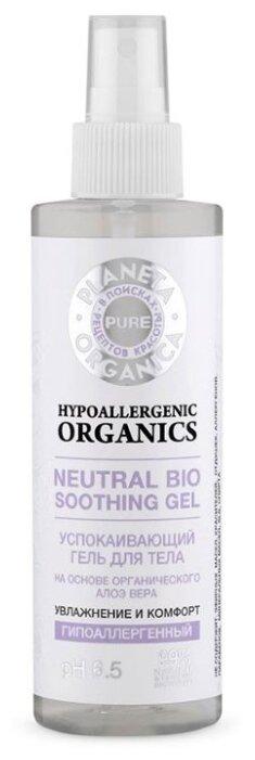 Гель для тела Planeta Organica Pure Успокаивающий
