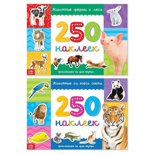 Фото - Набор книжек с наклейками Животные фермы и леса. Животные со всего света набор животные фермы schleich набор животные фермы
