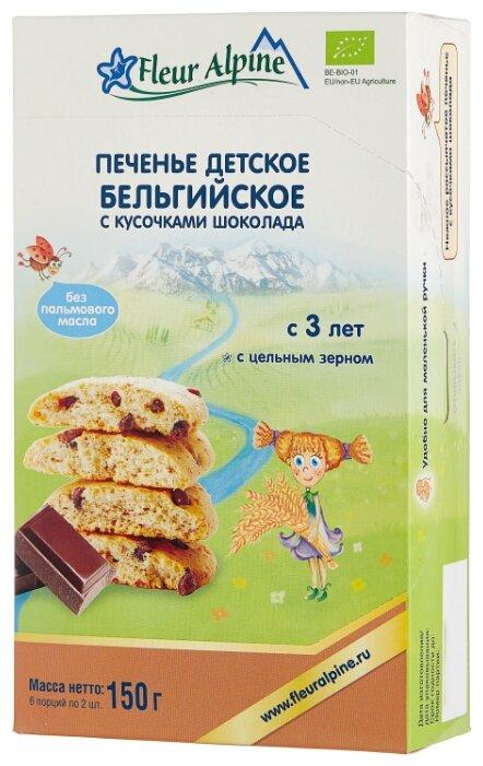 Печенье Fleur Alpine Бельгийское с кусочками шоколада (с 3-х лет)