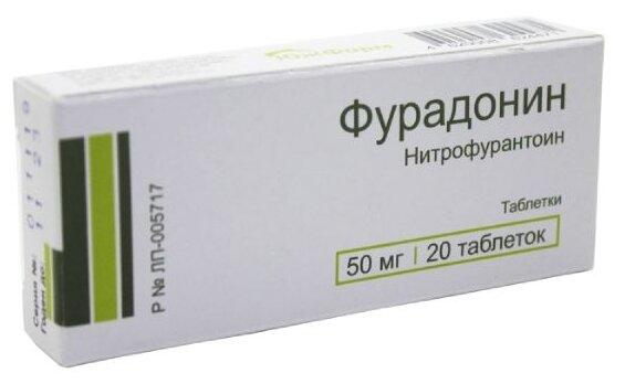 Фурадонин таб. 50 мг №20 — купить по выгодной цене на Яндекс.Маркете