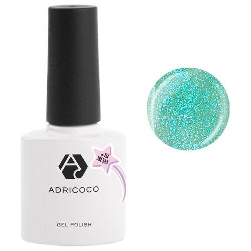 Гель-лак для ногтей ADRICOCO #ТЫЗВЕЗДА, 8 мл, №09 Божественная