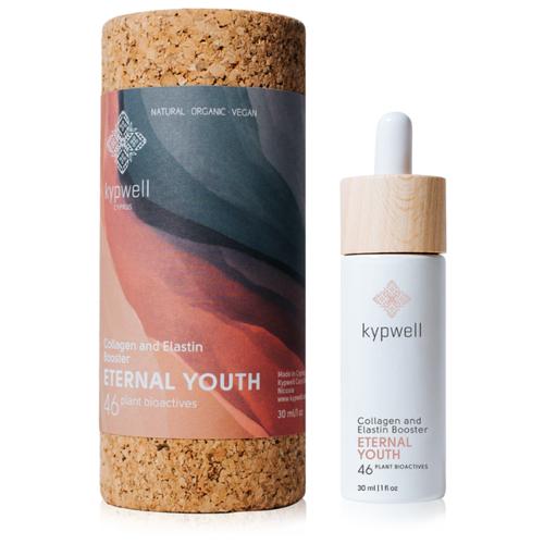 Kypwell Eternal Youth Биоактивная сыворотка - бустер коллагена для лица Вечная молодость, 30 мл виши сыворотка излучающая молодость