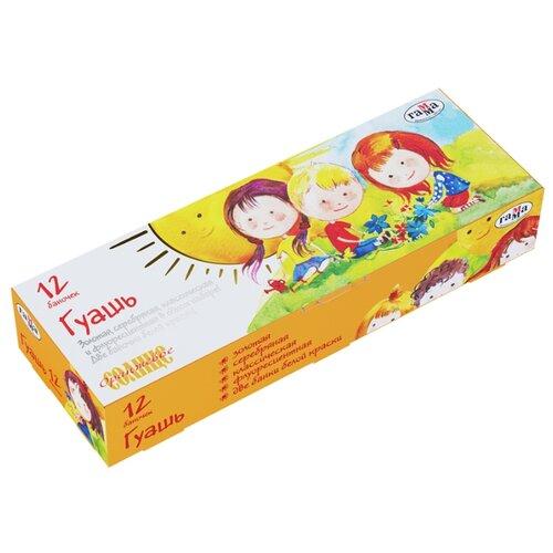 Купить ГАММА Гуашь Оранжевое солнце 12 банок, 11 цветов (221050), Краски