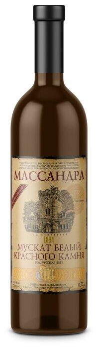 Ликерное вино Массандра Мускат белый Красного камня 0.75 л