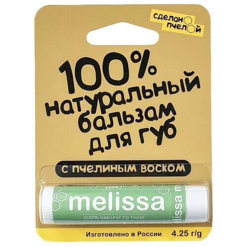 Сделано пчелой Бальзам для губ Melissa сделано чтобы прилипать