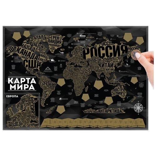 Купить Страна Карнавалия Карта мира со скретч-слоем Шрифтовая (3504251), 70 × 50 см, Карты
