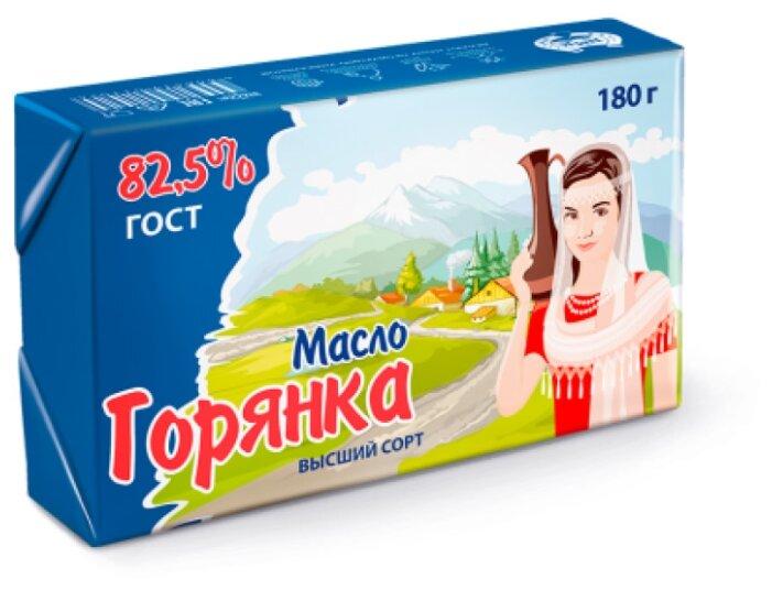 Горянка Масло сливочное 82.5%, 180 г