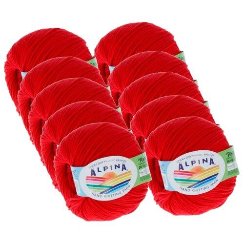 Купить Пряжа Alpina Rene, 100 % хлопок, 50 г, 105 м, 10 шт., №008 яр.красный