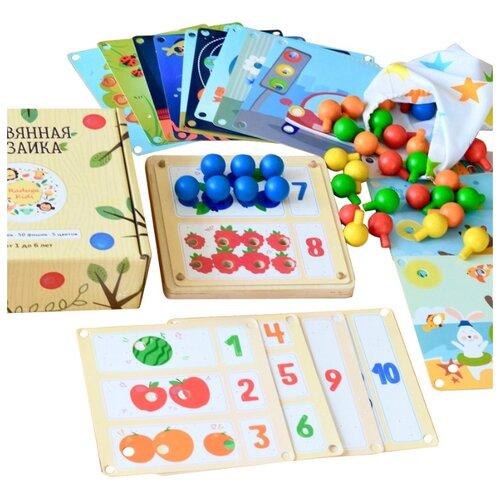 Raduga Kids Мозаика Изучаем цифры, цвет, времена года (RK1005)